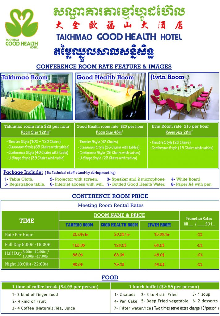 Conferenece-meeting-rooms-in-takhmao-phnom-penh
